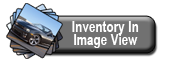 Image - View Inventory